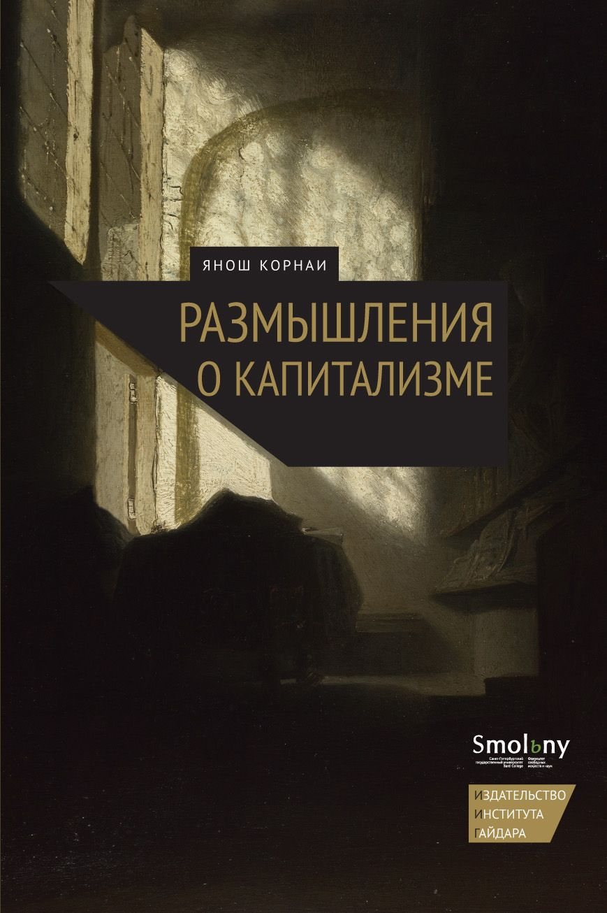 Rus-cover